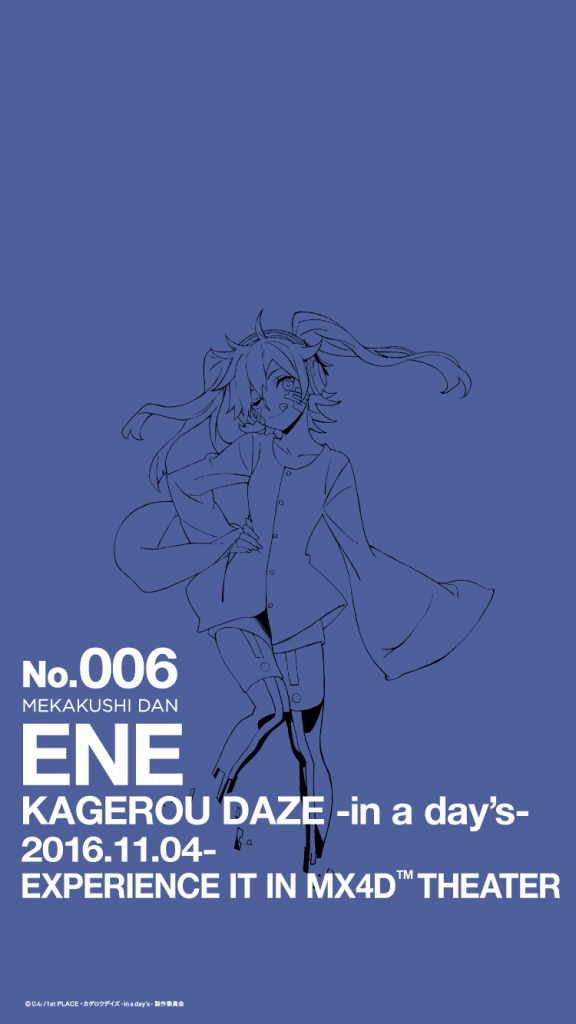 006_ene_and